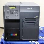 PrecisionCoreラインヘッドで画質と速度向上 - エプソン、フルカラーラベルプリンタ「C7500」シリーズを発表