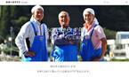 Google、東日本大震災の特設サイト - 復興状況をストリートビューで公開