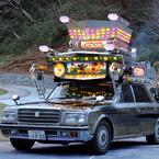 神奈川県・川崎でTARO賞の受賞作品展 - 大賞はデコラティブな焼き芋販売車