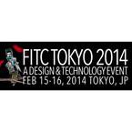 東京都・お台場で真鍋大度らクリエイターが語る「FITC Tokyo 2014」を開催