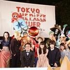 「東京ワンピースタワー」オープン、東京タワー史上初となる展望台ジャック