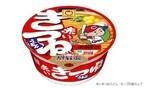 中国・四国限定で「マルちゃん 赤いきつねうどん カープ応援カップ」が発売
