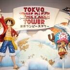 「東京ワンピースタワー」徹底紹介! アトラクションやショーで物語を追体験