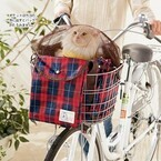 愛猫を自転車で病院に連れて行く方に! サイクリングキャリー販売中