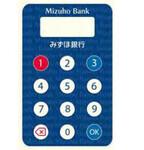 銀行で「ワンタイムパスワードカード」導入相次ぐ - 不正送金対策で
