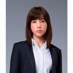 仲里依紗、ドラマ『テミスの求刑』検察事務官役に挑戦「パンツスーツが新鮮」