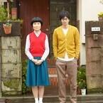 向井理&片桐はいり、姉弟役で映画初共演!本当の姉弟のような「いいコンビ」