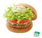 モスバーガー、肉不使用の「ソイパティ」入り「ソイ野菜バーガー」2種発売