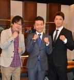 上田晋也、2大ボクサーの