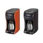 タイガー、3つのドリップ方法を選べるコーヒーメーカー「CAFE VARIE」