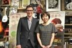 室井佑月、TVニュースにジレンマ「戦争・事件がきちんと伝わっていない」