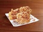 KFC鶏から亭、特製鶏から「梅あられ」と「タイ風そぼろ丼」を発売