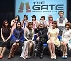 「アニサマ2015」出演者29組発表! 今年のテーマは「THE GATE」アニソンは扉