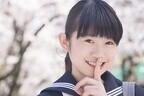 女子の方言がかわいい都道府県ランキング1位は? - 2位福岡県、3位大阪府