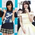 NMB48・山本美月・武田梨奈らミニスカ&セクシードレスで魅了 - 沖縄国際映画祭