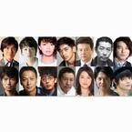 佐藤浩市主演『64』に綾野、榮倉、瑛太ら主役級ズラリ! 気になる配役も発表