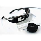 JINS、ソニーのメガネ型端末「SmartEyeglass」専用の度付きレンズ