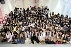 人気モデル・大倉士門がヘアスタイリング剤「フワリエ」イベントで大感動!