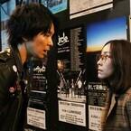 長谷川博己、園子温監督の最新作『ラブ&ピース』劇中歌でCDデビュー決定