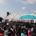 「第7回沖縄国際映画祭」前年超え40万人動員 - 8.6秒・斎藤工ら人気ぶり発揮