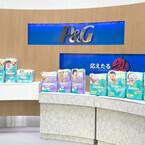 P&Gの紙おむつ「パンパース」は日本で作られている! - 明石工場に行ってみた