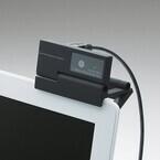 エレコム、マイク内蔵のWebカメラ - USB接続したらすぐ使える
