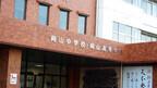 事例で学ぶAndroid活用術 (9) 岡山中学校・岡山高等学校がタブレットで教育スタイルを一新
