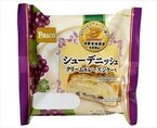 敷島製パン、「シューデニッシュ クリーム&レーズンケーキ」を発売