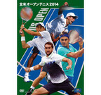 テニス・錦織圭の快進撃を振り返るDVD「全米オープンテニス2014」発売