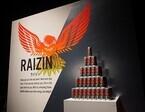 亀梨和也、「大好き」と語るアレが入ったエナジードリンク「RAIZIN」をPR