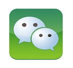 近鉄百貨店、「微信(WeChat)」公式アカウントでインバウンドマーケティング