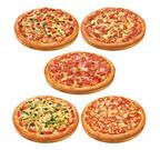 世界のピザハットで人気のメニュー「シュプリーム」シリーズが日本上陸