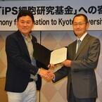 楽天三木谷社長と米SalesforceベニオフCEO、iPS細胞研究に計5億円を寄付