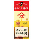 宮崎県発のチキン南蛮カレー店で設置する「カレー専用醤油」を一般発売