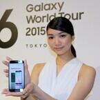 写真で見る「Galaxy S6 edge」のポイント