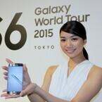 写真で見る「Galaxy S6」のポイント