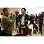東京都渋谷区で熟成古酒ルネッサンス開催! 100以上の熟成古酒を好きなだけ