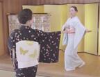 フィギュア・浅田真央がCMで披露している舞妓姿が美しい