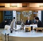 「将棋電王戦」最終局はソフト側21手で電撃投了、3勝2敗でプロ棋士が勝ち越し
