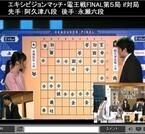 「将棋電王戦」ソフト電撃投了を受け、直前局面からエキシビジョンマッチ開始