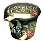 2種類の抹茶を使用した大人向け「八女と西尾の抹茶プリン」発売--協同乳業