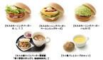 モスバーガー、朝限定メニュー「モスのモーニングバーガー」3種を発売