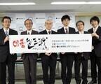 「囲碁電王戦」2月開催決定、プロ棋士と小沢一郎氏が世界最強ソフト「Zen」に挑戦 (1) 「Zen」をもってしても、プロ棋士にはまだ歯が立たないのが現状