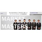 「株は2015年度まで? 来年度に備えよ!」無料セミナーを4/22に東京で開催