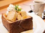 東京都台東区に、デニッシュ食パン