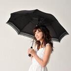 涼風を送るファン付き日傘「ルルド ファンシェイド」 - 晴雨兼用