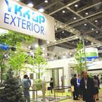 花粉対策でのサンルーム設置!? 日本最大級のエクステリア展示会に行ってみた