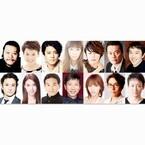 三谷幸喜、最新映画追加キャストを発表! 見どころは遠藤憲一の出産シーン