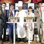 鉄人・坂井宏行シェフが美食家をうならせる「コクと香りの美食会」開催 - ネスカフェ