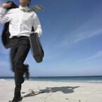「朝型勤務」推進で夏の生活スタイル変革を - 厚労大臣らが経団連に要請